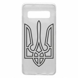 Чохол для Samsung S10 Герб України (полий)