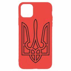 Чохол для iPhone 11 Pro Max Герб України (полий)