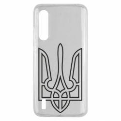 Чохол для Xiaomi Mi9 Lite Герб України (полий)