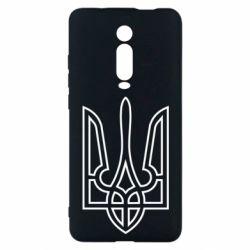 Чохол для Xiaomi Mi9T Герб України (полий)