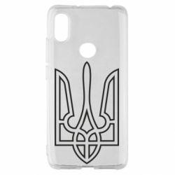 Чохол для Xiaomi Redmi S2 Герб України (полий)