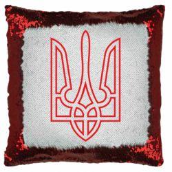 Подушка-хамелеон Герб України (полий)