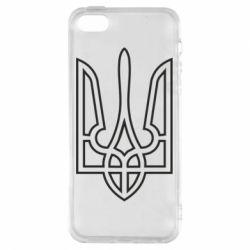 Чохол для iphone 5/5S/SE Герб України (полий)