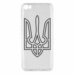 Чохол для Xiaomi Mi5/Mi5 Pro Герб України (полий)