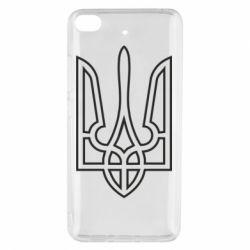 Чохол для Xiaomi Mi 5s Герб України (полий)