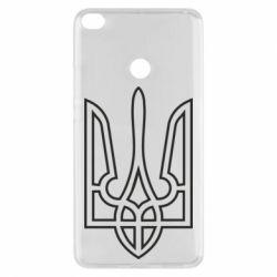 Чохол для Xiaomi Mi Max 2 Герб України (полий)