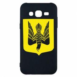 Чохол для Samsung J5 2015 Герб України сокіл