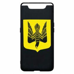 Чохол для Samsung A80 Герб України сокіл