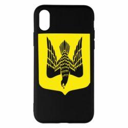 Чохол для iPhone X/Xs Герб України сокіл