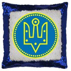Подушка-хамелеон Герб України у колі