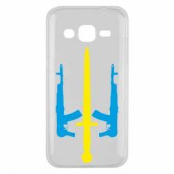 Чохол для Samsung J2 2015 Герб України з автоматами та мечем