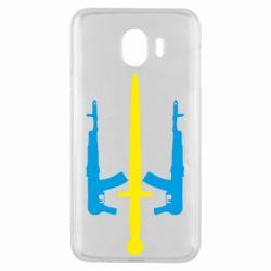 Чохол для Samsung J4 Герб України з автоматами та мечем