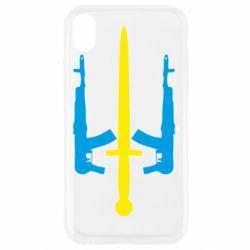 Чохол для iPhone XR Герб України з автоматами та мечем