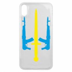 Чохол для iPhone Xs Max Герб України з автоматами та мечем