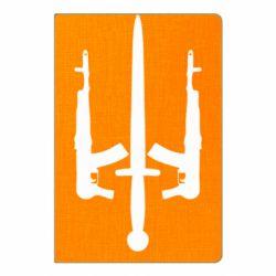 Блокнот А5 Герб України з автоматами та мечем