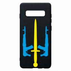 Чохол для Samsung S10+ Герб України з автоматами та мечем