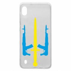 Чохол для Samsung A10 Герб України з автоматами та мечем