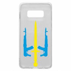 Чохол для Samsung S10e Герб України з автоматами та мечем