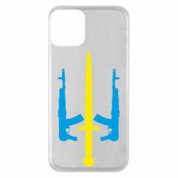 Чохол для iPhone 11 Герб України з автоматами та мечем