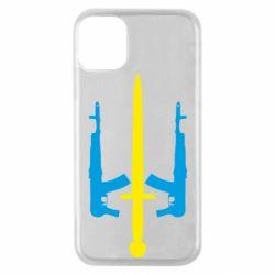 Чохол для iPhone 11 Pro Герб України з автоматами та мечем