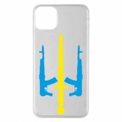 Чохол для iPhone 11 Pro Max Герб України з автоматами та мечем