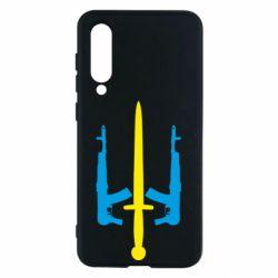 Чехол для Xiaomi Mi9 SE Герб України з автоматами та мечем