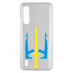 Чехол для Xiaomi Mi9 Lite Герб України з автоматами та мечем