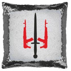 Подушка-хамелеон Герб України з автоматами та мечем
