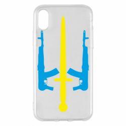Чохол для iPhone X/Xs Герб України з автоматами та мечем