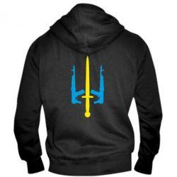 Чоловіча толстовка на блискавці Герб України з автоматами та мечем