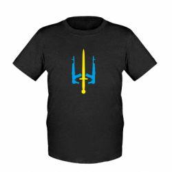 Дитяча футболка Герб України з автоматами та мечем