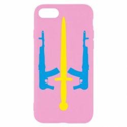 Чохол для iPhone 7 Герб України з автоматами та мечем