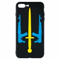 Чохол для iPhone 7 Plus Герб України з автоматами та мечем