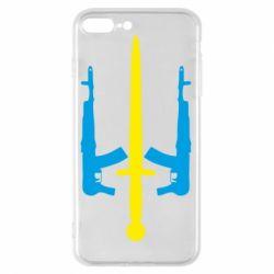 Чохол для iPhone 8 Plus Герб України з автоматами та мечем