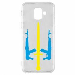 Чохол для Samsung A6 2018 Герб України з автоматами та мечем