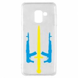 Чохол для Samsung A8 2018 Герб України з автоматами та мечем