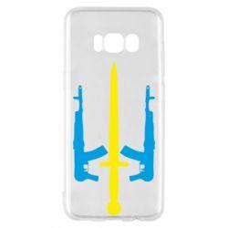 Чохол для Samsung S8 Герб України з автоматами та мечем