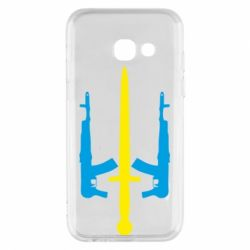 Чохол для Samsung A3 2017 Герб України з автоматами та мечем