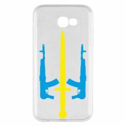 Чохол для Samsung A7 2017 Герб України з автоматами та мечем