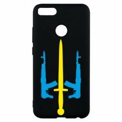 Чехол для Xiaomi Mi A1 Герб України з автоматами та мечем
