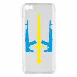 Чехол для Xiaomi Mi5/Mi5 Pro Герб України з автоматами та мечем