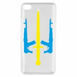 Чехол для Xiaomi Mi 5s Герб України з автоматами та мечем