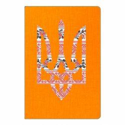 Блокнот А5 Герб України з національніми візерунками