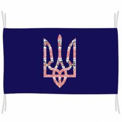 Флаг Герб України з національніми візерунками