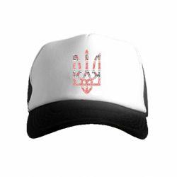 Детская кепка-тракер Герб України з національніми візерунками