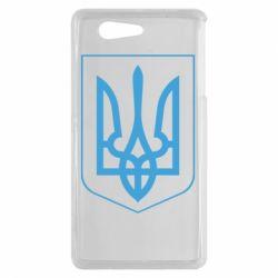 Чехол для Sony Xperia Z3 mini Герб України з рамкою - FatLine