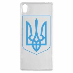 Чехол для Sony Xperia Z5 Герб України з рамкою - FatLine