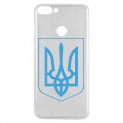 Чехол для Huawei P Smart Герб України з рамкою - FatLine