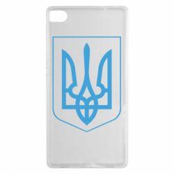 Чехол для Huawei P8 Герб України з рамкою - FatLine