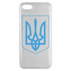 Чехол для Huawei Y5 2018 Герб України з рамкою - FatLine